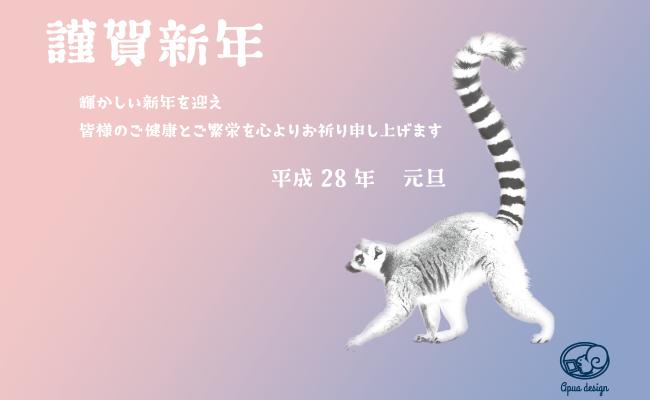 2016nyweb